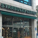 Korean Starbucks #2, Busan