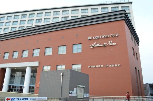 ホテル奈良日航