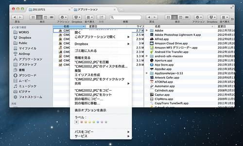スクリーンショット 2013-04-03 10.31.32
