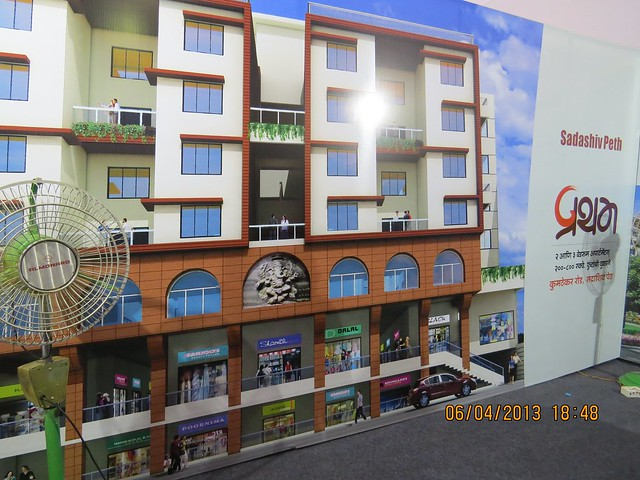 Paranjape Schemes' Pratham 2 & 3 bedroom apartments and 200- 800 sq. ft. shops on Kumthekar Road Sadashiv Peth Pune - Maharashtra Times Pune Property Show April 2013