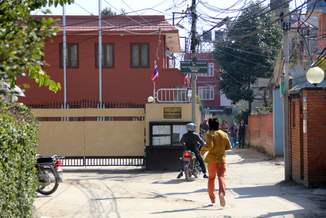 Thai Embassy in Kathmandu, Nepal