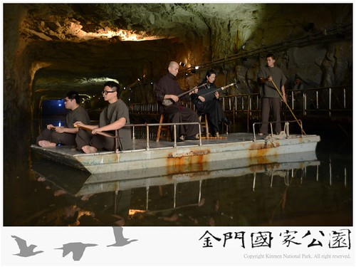 2013-翟山坑道南管音樂會記者會-01