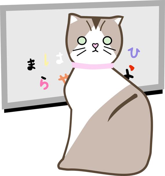 dramatic_cat