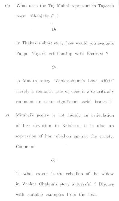 bachay mann kay sashay essay writer
