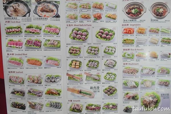 xiao lau wang (3)