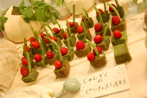 catering_20130425_056