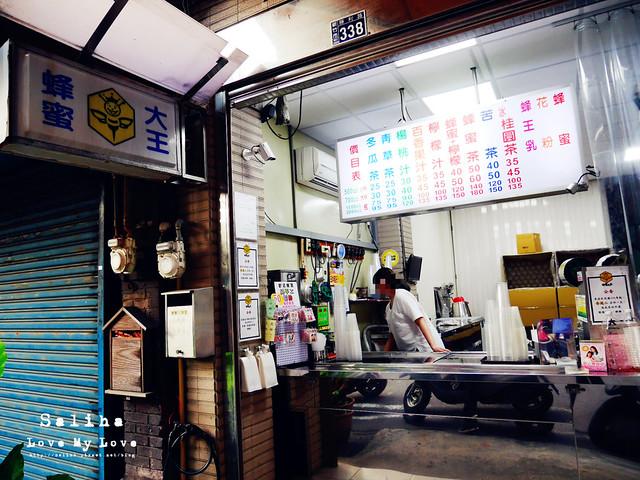 新竹巨城城隍廟美食小吃推薦 (25)