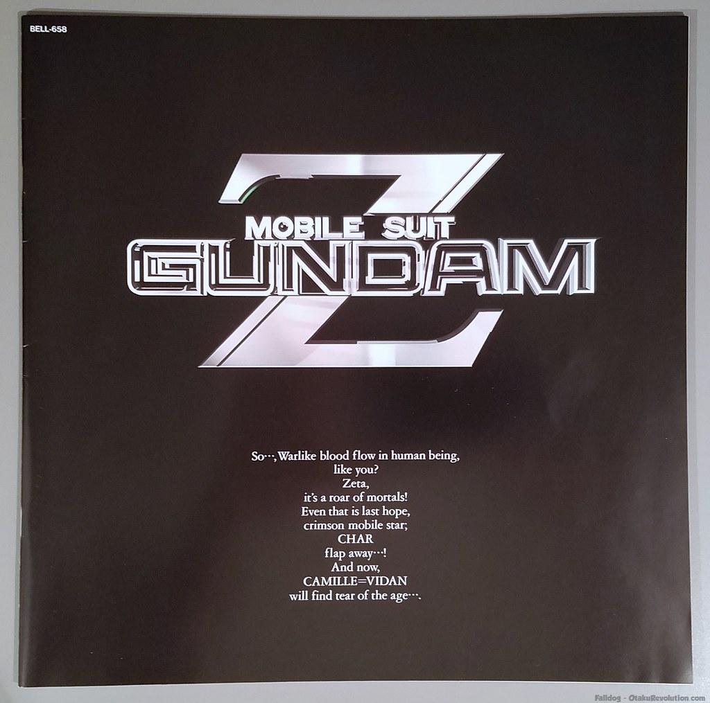 Zeta Gundam Laserdisc Box Set I 16
