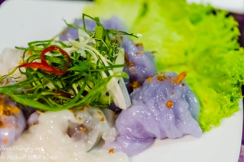 Home Thai Kao Kreab Pak Mhor - steamed rice flour w/sweet peanuts, palm sugar & pork mince