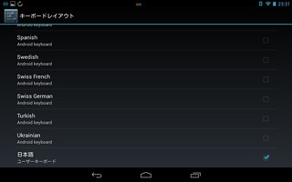 Screenshot_2013-02-12-23-31-07.png