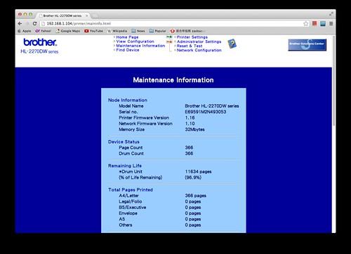 螢幕快照 2013-02-14 10.52.41 AM