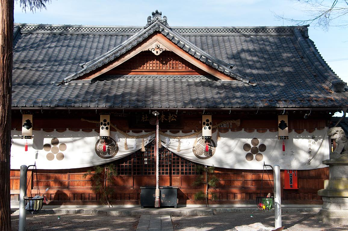 松本神社|長野県松本市