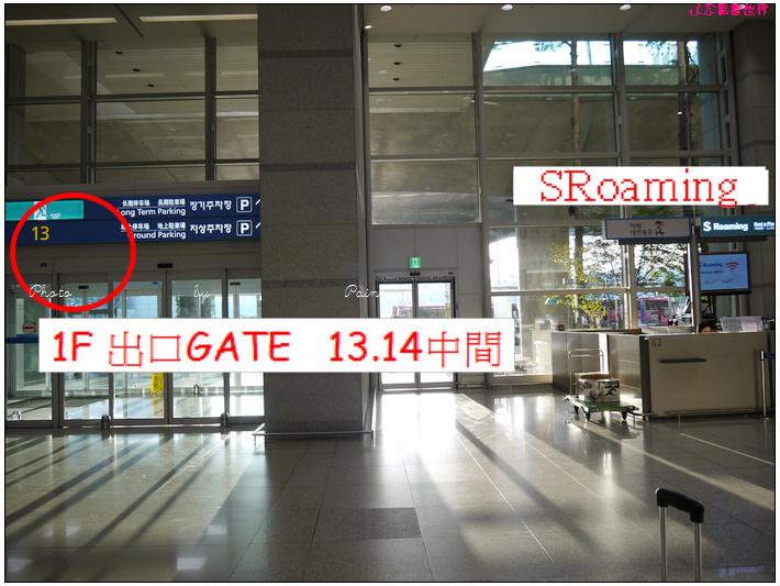 1006 仁川航空 (1).JPG