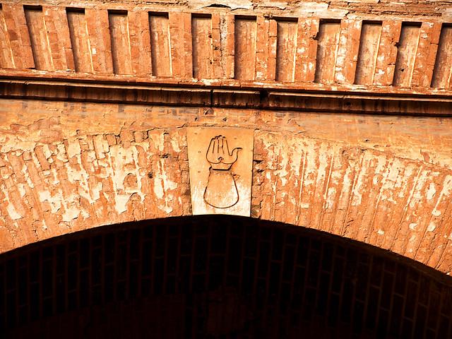 Puerta de la Justicia, the Alhambra