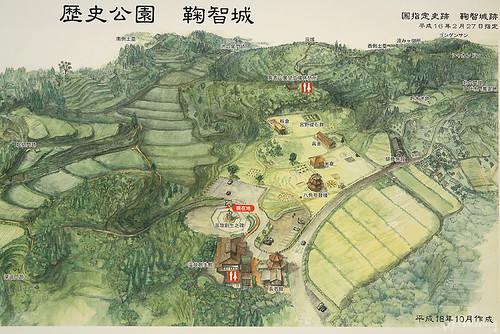 Kikuchi Castle Park