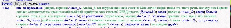 Снимок экрана 2013-02-28 в 16.40.39