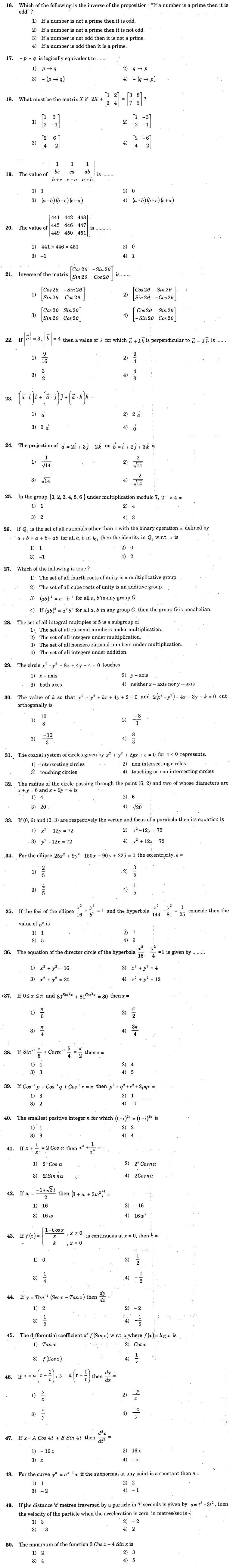 KCET 2004 Question Paper - Maths