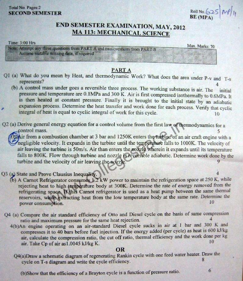 NSIT Question Papers 2012 – 2 Semester - End Sem - MA-113