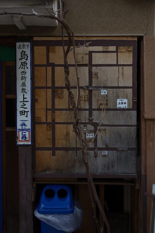 壬生~島原界隈
