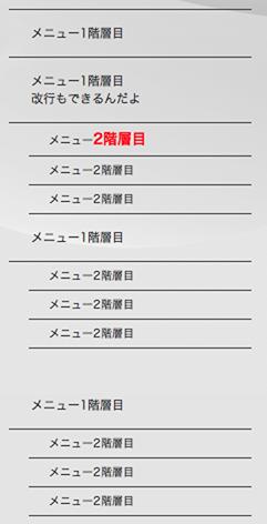スクリーンショット 2013-03-07 19.23.43