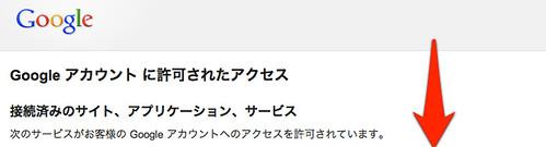 Photo:2013-03-10 0.36 のイメージ By:onetohihi