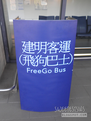 taiwan taipei trip may 2012 day 1 - 2 taoyuan airport freego bus