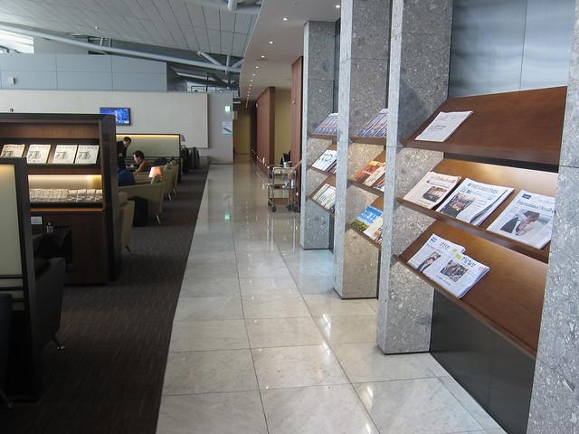 KAL Prestige Lounge