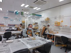 Testing Radiation in Fish at Fukushima Agricultural Cooperative Center