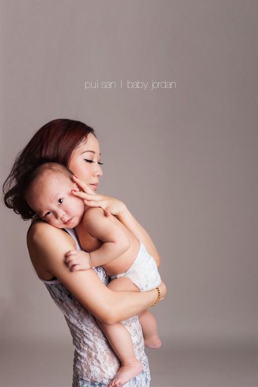 Pui San & Baby Jordan Cover