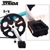186-204 STRIDA 16吋LT版折疊單車(碟剎)消光湖水綠色2013年版4