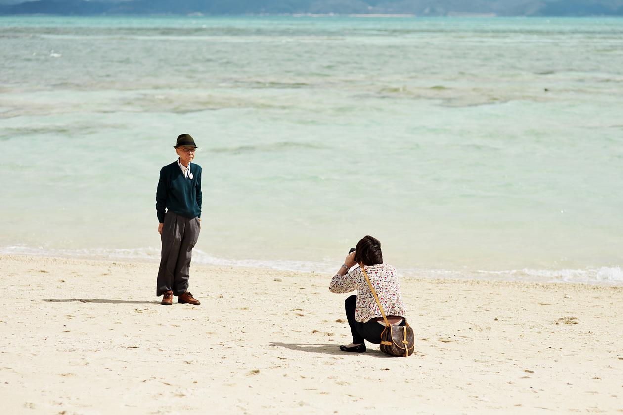 Okinawa Trip - February 26,2013