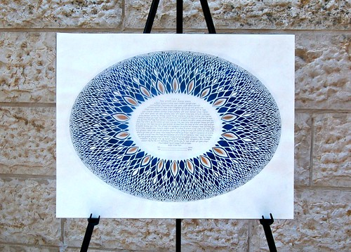 oval finely handcut ketubah