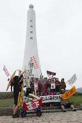 徒步行動成員在北迴歸線地標前抗議山海劇場