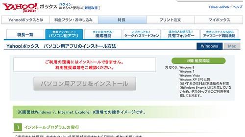 スクリーンショット 2013-04-10 19.29.20