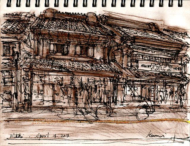 Kawagoe: Kurazukuri buildings