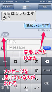 imessages2