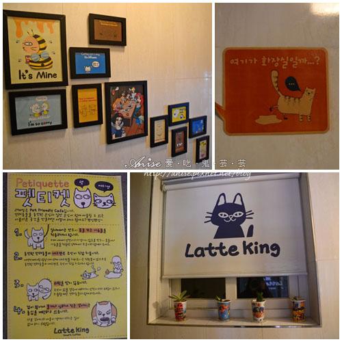 Latte King_019.jpg