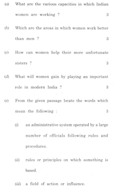 DU SOL B.A. Programme Question Paper - English A - Paper IX