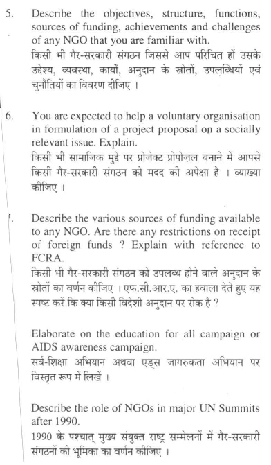 DU SOL B.A. Programme Question Paper -  Voluntary Organisations -  Paper X