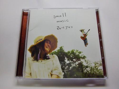 IMGP6369