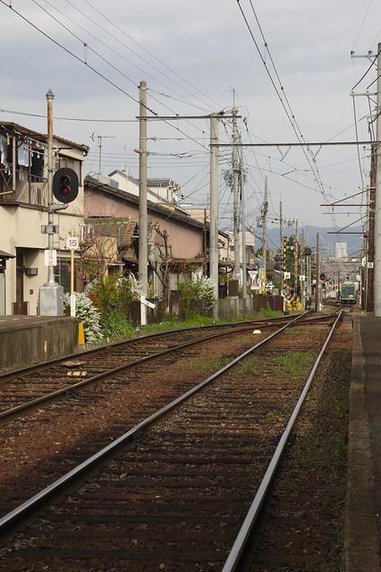 0798 - En el travía a Arashiyama