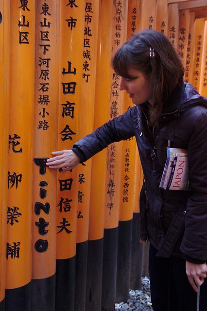 1014 - Fushimi Inari Taisha Shrine