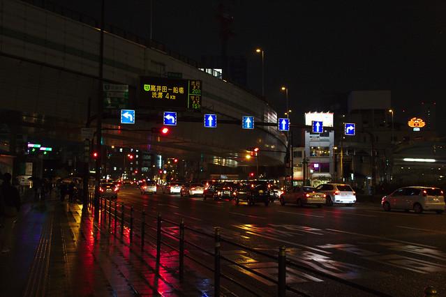 1020 - Osaka