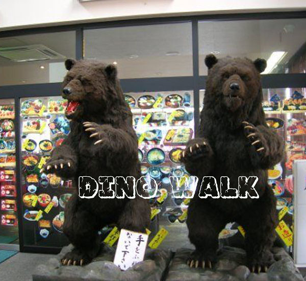 Custom Animatronic Bear
