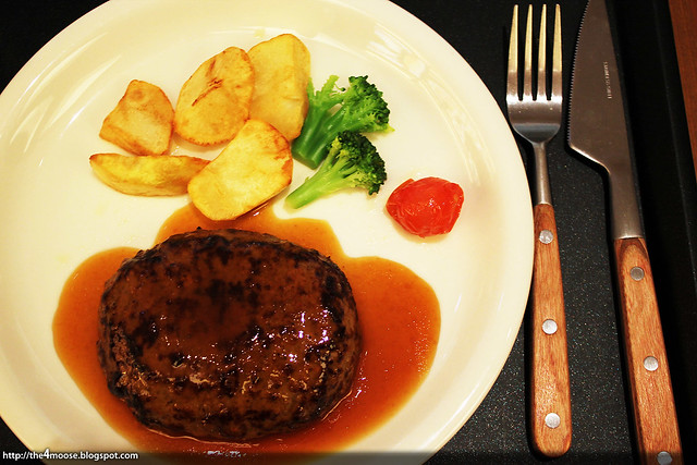 Restaurant Cafe Ginza Lion Departure - Hamburger Steak