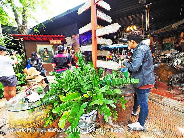泰國華欣景點推薦 華欣藝術村 Hua Hin Artist Village 30
