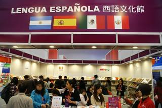 Libros infantiles editados en México fueron expuestos en la Feria del Libro de Taipei 2013