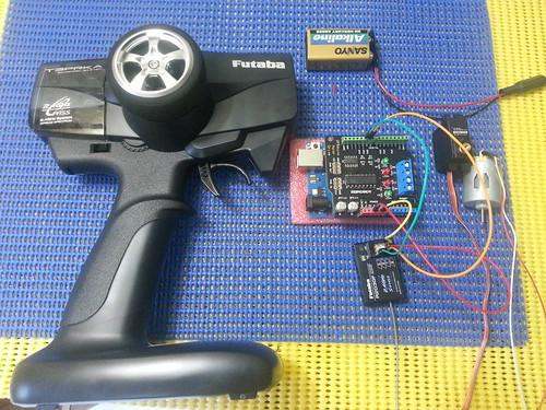 Arduino a motor shield futaba tx rx rc