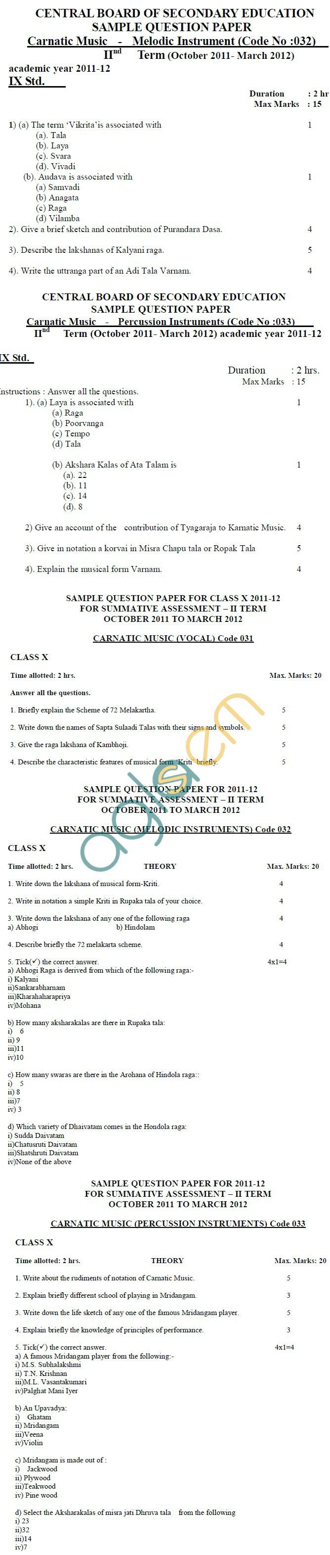 CBSE Class IX & X Sample Papers 2014 (Second Term) Carnatic Music