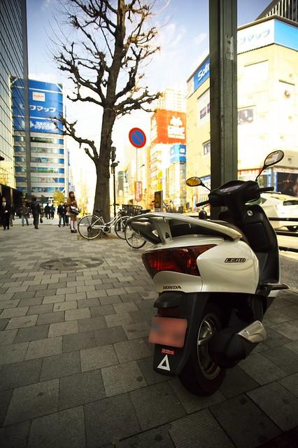 Akihabara Afternoon